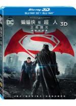 蝙蝠俠對超人 : 正義曙光 導演加長版 3D