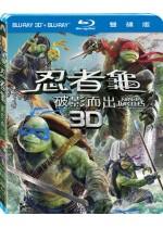 忍者龜 : 破影而出 3D