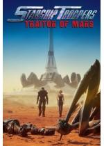 星艦戰將:火星叛將