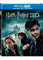 哈利波特:死神的聖物 1 3D
