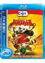 功夫熊貓 2 3D
