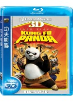 功夫熊貓 3D