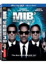 MIB星際戰警 3 3D