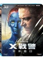 X戰警:未來昔日 3D
