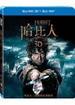 哈比人:五軍之戰 3D
