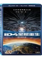 ID4星際重生 3D