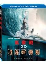 氣象戰 3D