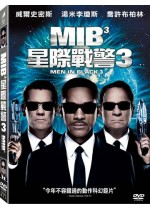 MIB星際戰警 3