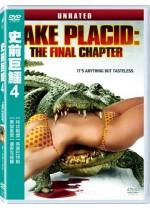 史前巨鱷 4
