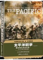 太平洋戰爭