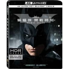 蝙蝠俠:開戰時刻 UHD
